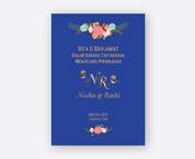 Buku Pengajian Menjelang Pernikahan (BPSC-23)
